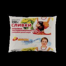 Сливки питьевые пастеризованные с массовой долей жира 20% в упаковке Пленка/полиэт