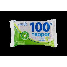 Творог с массовой долей жира 5,0% 0,05 Полиэт пакет